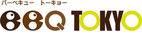 BBQ東京の格安バーベキューレンタル