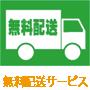 BBQレンタル無料配送サービス