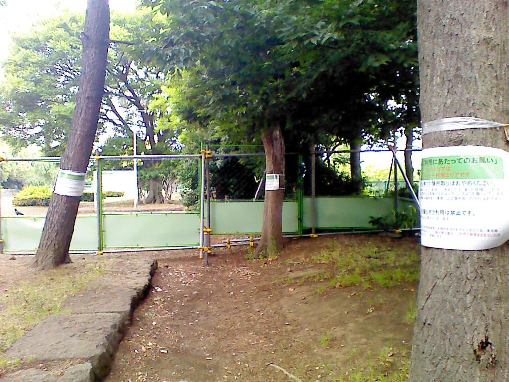 晴海埠頭公園バーベキュー広場入口1