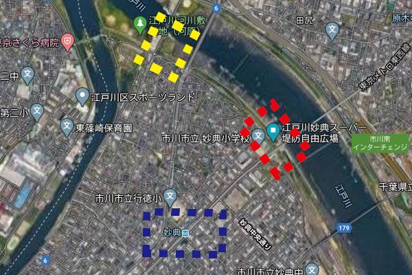 江戸川河川敷地図|行徳河川敷ー妙典河川敷