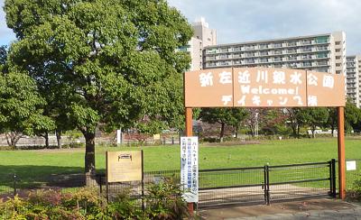 新左近川親水公園で行キャンプBBQ場入口ゲート